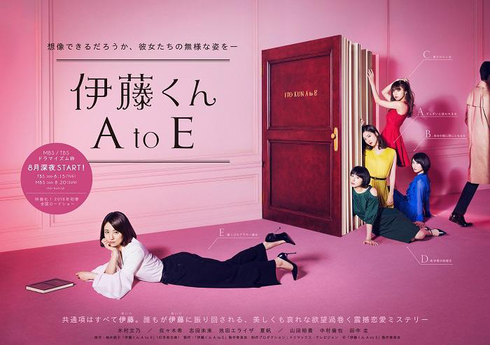 木村文乃出演オススメ映画厳選5選 無料視聴であなたも木村文乃の虜になってみない?