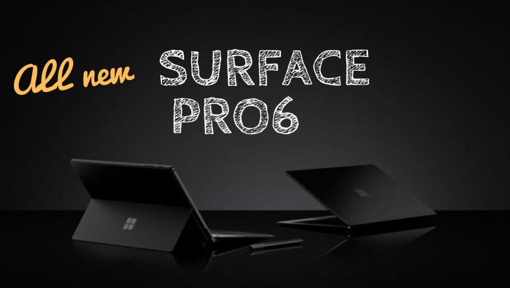 【新旧比較】Surface Pro6はどこが変わった?Surface愛が止まらないので心を鬼にして酷評します