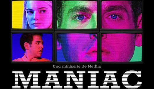 【Netflix】『マニアック』って面白い?正直に感想とガチ考察やっちゃいます!!【海外ドラマ】