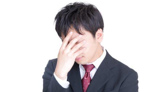 転職するか悩んでいる期間がもったいないは間違い?転職活動期間を最速で終わらせる超具体的なコツ・ポイントを伝授!