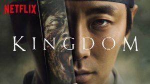 【Netflix】『キングダム』ネタバレ各話感想。日本よ...コレが韓国が作ったゾンビドラマだ!