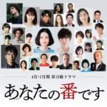 【視聴率関係なし!!】2019年ドラマランキング!!全部見たドラマ廃人が本気でおもしろいドラマ選びました!!