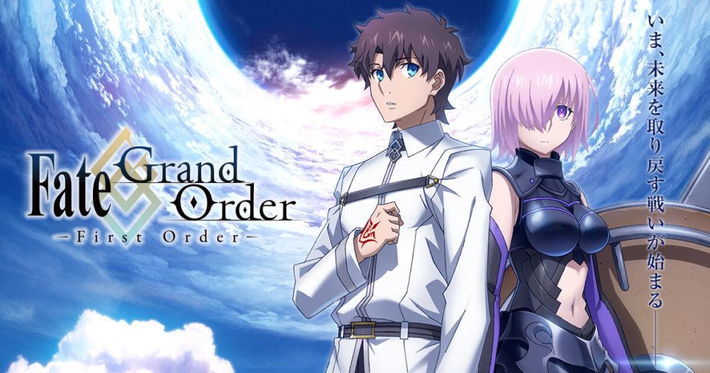 アニメ『Fate/Grand Order』最終回(21話)までの感想&見逃し配信!!シリーズ見てなくても楽しめる?