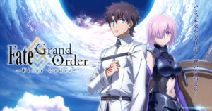 アニメ『Fate/Grand Order』13話までの感想&見逃し配信!!シリーズ見てなくても楽しめる?