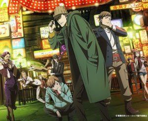 『歌舞伎町シャーロック』見逃し配信と10話までのネタバレ感想。探偵たちの狂乱の始まりだぁ!