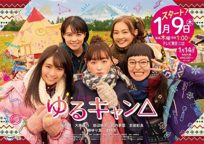 【ゆるキャン△】キャストと主題歌まとめ!若手女優がゆる〜くキャンプ!