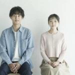 【やめるときも、すこやかなるときも】キャストと主題歌!藤ヶ谷太輔主演でラブストーリー