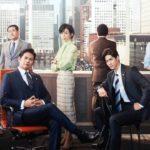 日本版ドラマ【SUITS2/スーツ2】見逃し配信と再放送情報まとめ!